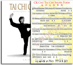 Tai Chi Chuan Principles & Practice with Short Form Chart