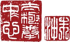 Ck Chu Tai Chi stamp