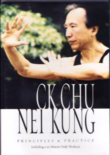 CK Chu Nei Kung DVD